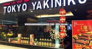 bang hieu nha hang quan lau 310x165 - Mẫu bảng hiệu nhà hàng đẹp