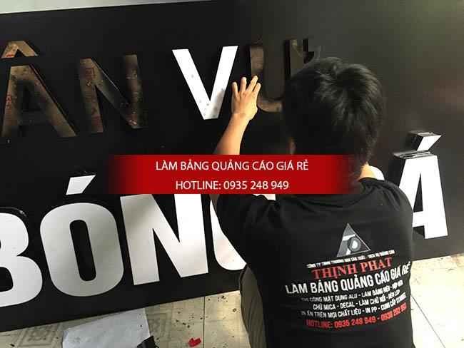 bang hieu alu quan cafe 8 - Làm bảng hiệu quảng cáo giá rẻ chuyên nghiệp tại TPHCM