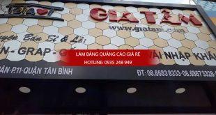 lam bang hieu alu chan ga goi nem 1 310x165 - Làm bảng hiệu alu chăn ga gối nệm