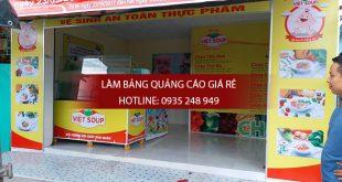 lam bang hieu chao dinh duong 5 310x165 - Làm bảng hiệu cháo dinh dưỡng