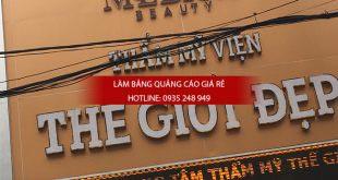 lam bang hieu spa 2 310x165 - Làm bảng hiệu led matrix giá rẻ tại thành phố Hồ Chí Minh