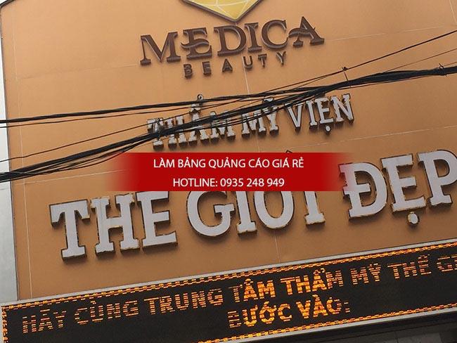 lam bang hieu spa 2 - Thi công bảng hiệu alu Spa đẹp