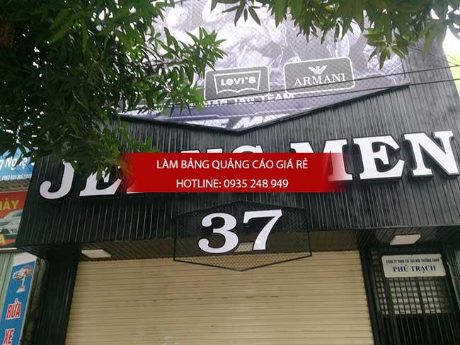 mau bang hieu shop spa dep 1 - Mẫu bảng hiệu shop thời trang đẹp