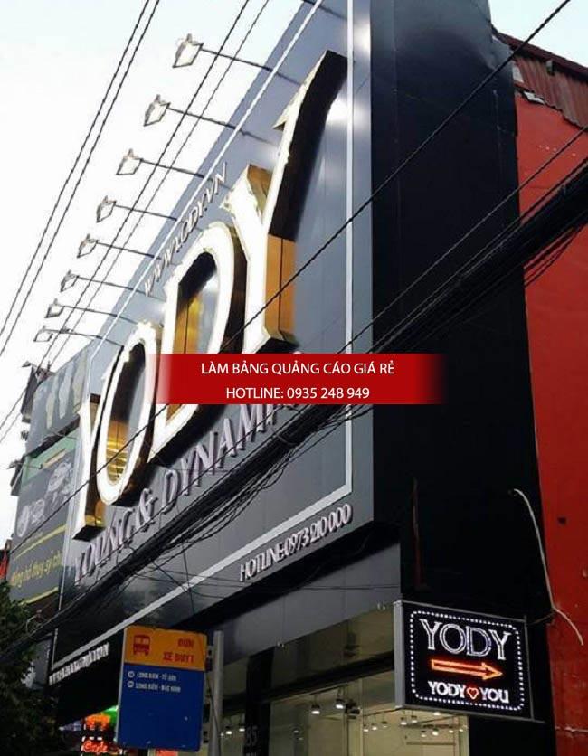 mau bang hieu shop spa dep 4 - Mẫu bảng hiệu shop thời trang đẹp