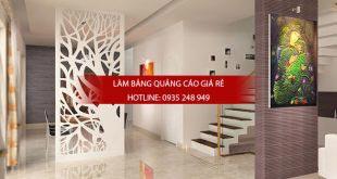 mau vach ngan trang tri dep 3 310x165 - Vách ngăn trang trí văn phòng quận Tân Phú