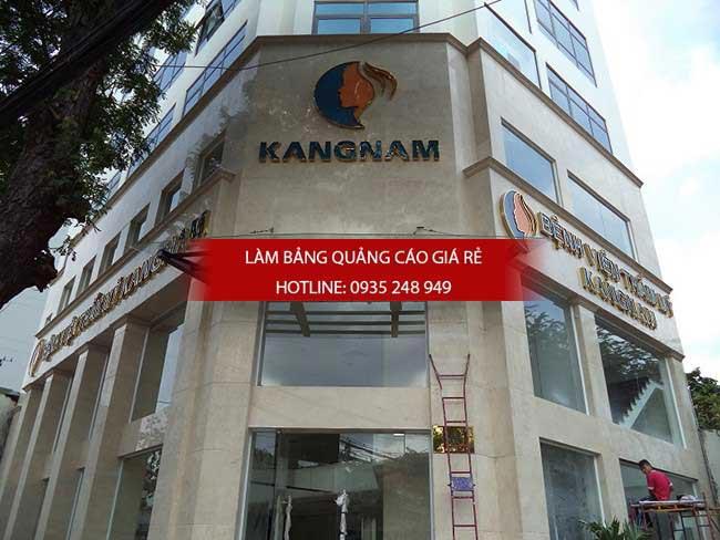 bang hieu tham my vien 2 - Làm bảng hiệu quảng cáo giá rẻ chuyên nghiệp tại TPHCM