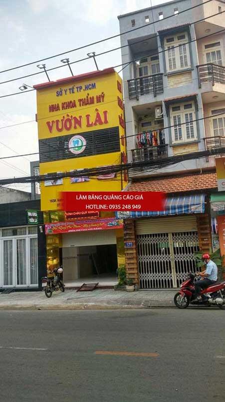 lam bang hieu alu tai quan 1 4 - Làm bảng hiệu alu tại quận 1 TP HCM
