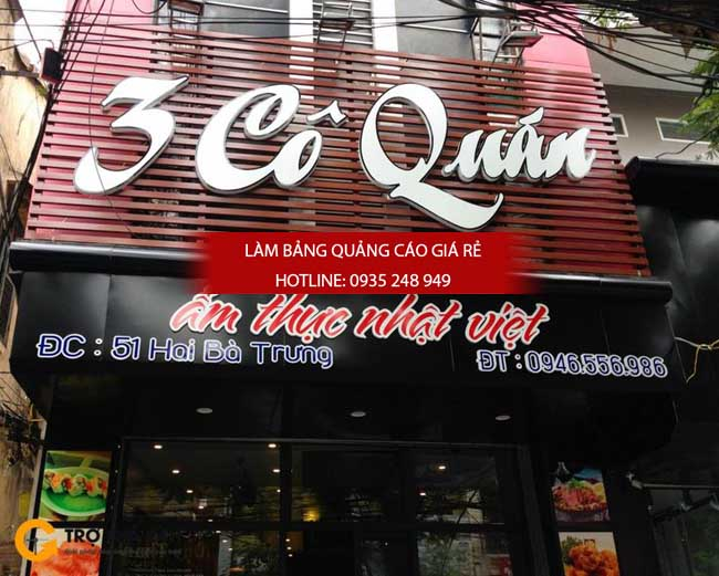 lam bang hieu quan an 27 - [ Làm ] mẫu bảng hiệu quán ăn đẹp