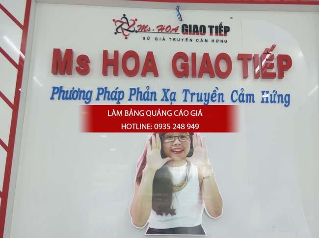 lam bang hieu truong hoc 18 - Làm bảng hiệu trung tâm anh ngữ quận Tân Phú