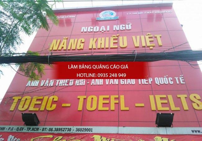 lam bang hieu truong hoc 2 - Làm bảng hiệu trung tâm anh ngữ quận Tân Phú