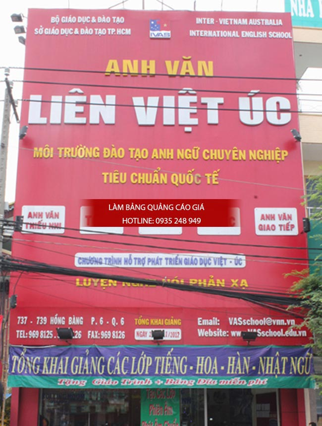 lam bang hieu truong hoc 3 - Làm bảng hiệu trung tâm anh ngữ quận Tân Phú