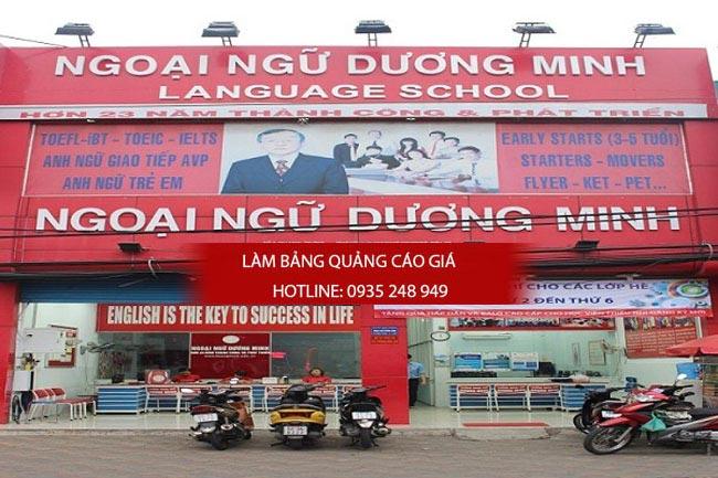 lam bang hieu truong hoc 4 - Làm bảng hiệu trung tâm anh ngữ quận Tân Phú