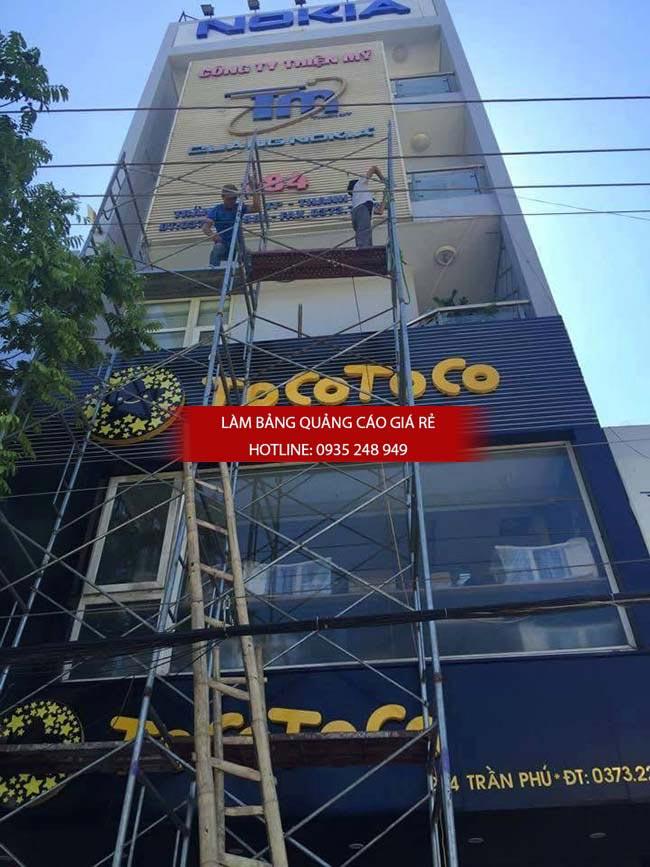 bang hieu alu gan chu noi 1 - Làm bảng hiệu giá rẻ tại quận Tân Bình TPHCM