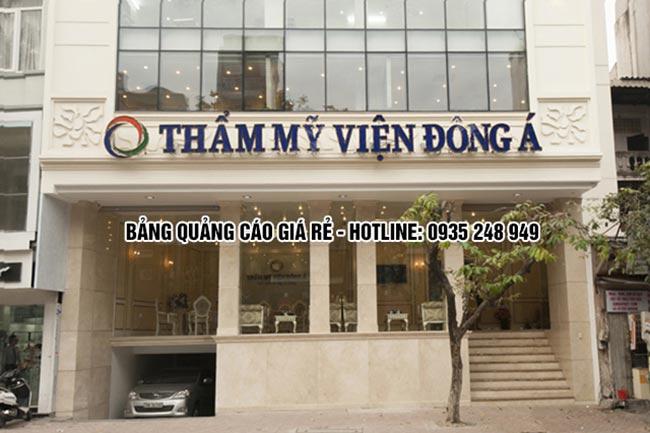 mau bang hieu spa dep 2 - Làm bảng hiệu spa - mẫu bảng hiệu spa đẹp TPHCM