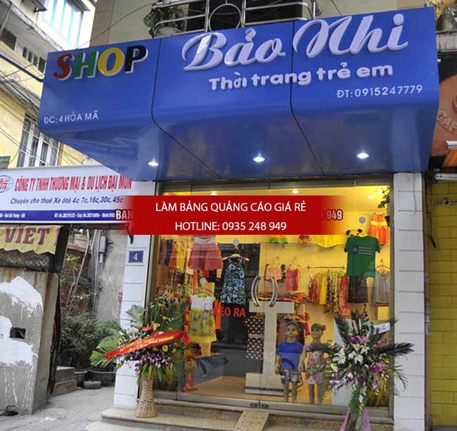 10 mau bang hieu ao quan thoi trang dep 11 - 10 mẫu bảng hiệu thời trang đẹp quận Tân Phú