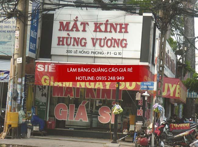 lam bang hieu mat kinh 5 - Làm bảng hiệu mắt kính