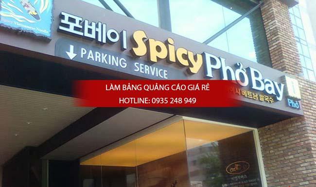 lam bang hieu quan Binh Thanh 2 - Làm bảng hiệu quận Bình Thạnh