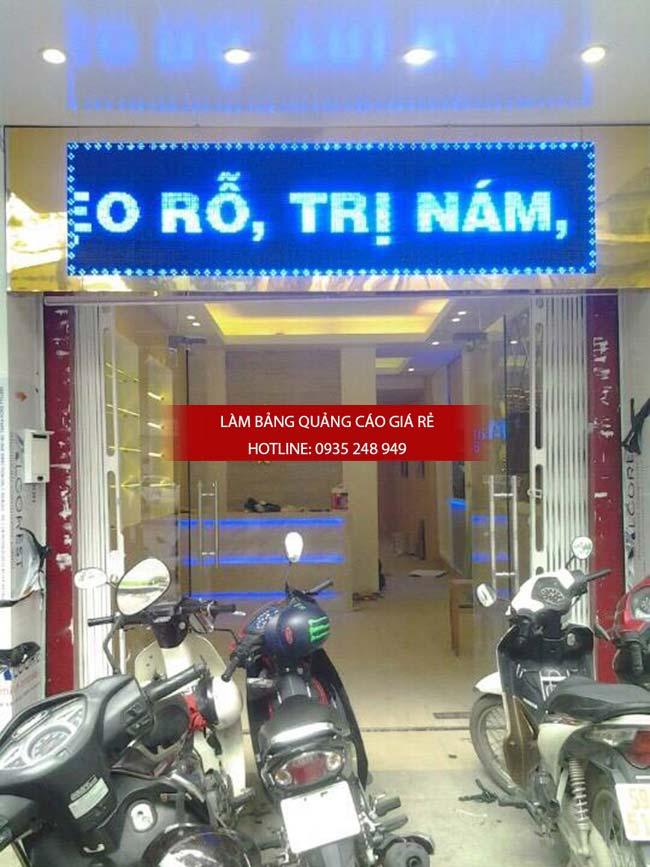 lam bang hieu cham soc da 18 - Những mẫu bảng hiệu shop thời trang đẹp nhất TPHCM