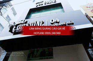 lam bang hieu toc dep 11 310x205 - Mẫu bảng hiệu salon tóc đẹp tại quận 1