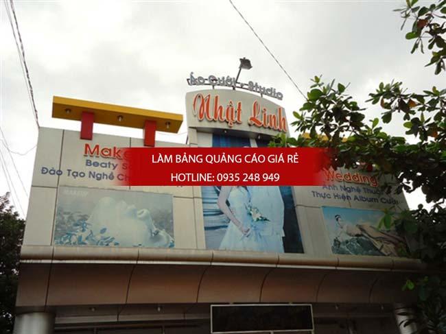 mau bang hieu ao cuoi dep 58 - 39 mẫu bảng hiệu áo cưới đẹp