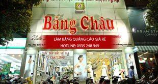 mau bang hieu ao cuoi dep 65 310x165 - 39 mẫu bảng hiệu áo cưới đẹp