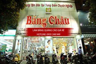 mau bang hieu ao cuoi dep 65 310x205 - 39 mẫu bảng hiệu áo cưới đẹp