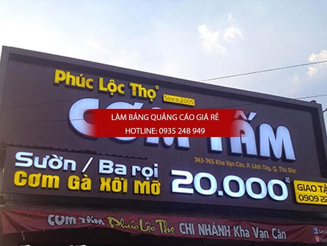 mau bang hieu nha hang dep 4 1 - Các mẫu biển hiệu đẹp cho nhà hàng