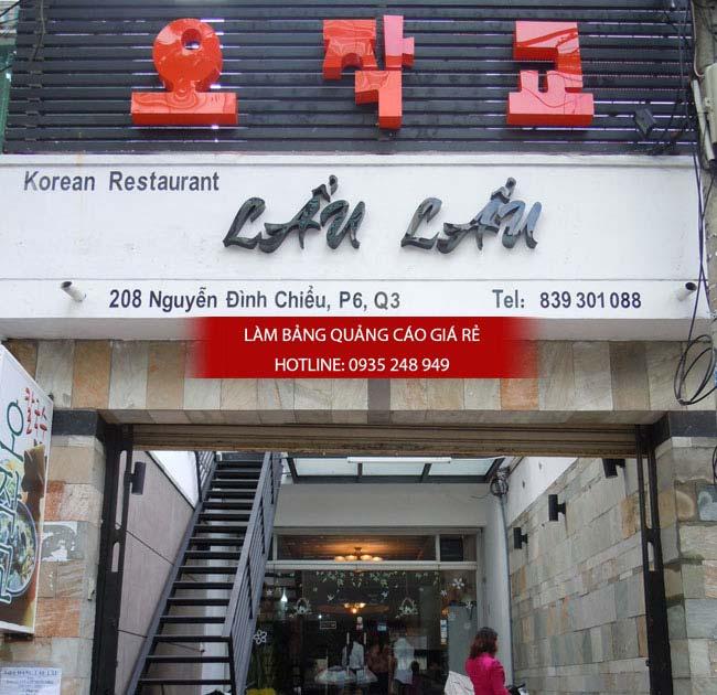 mau bang hieu nha hang dep 4 - Những mẫu bảng hiệu nhà hàng đẹp nhất TPHCM