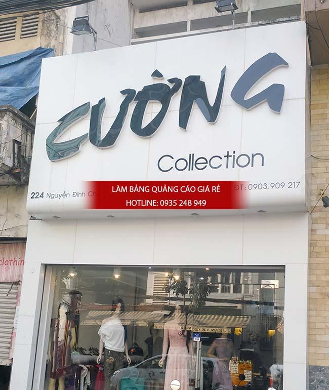 mau bang hieu shop thoi trang dep 3 - Những mẫu bảng hiệu shop thời trang đẹp nhất TPHCM