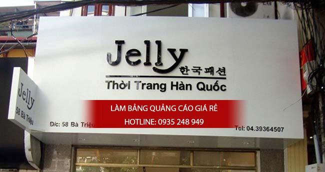 mau bang hieu shop thoi trang dep 8 - Những mẫu bảng hiệu shop thời trang đẹp nhất TPHCM
