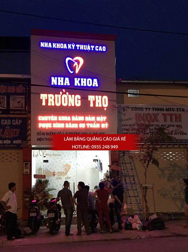 lam bang hieu alu 14 - Làm bảng hiệu alu đẹp, giá rẻ tại quận Tân Bình