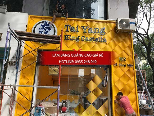 lam bang hieu alu 5 - Làm bảng hiệu alu đẹp, giá rẻ tại quận Tân Bình