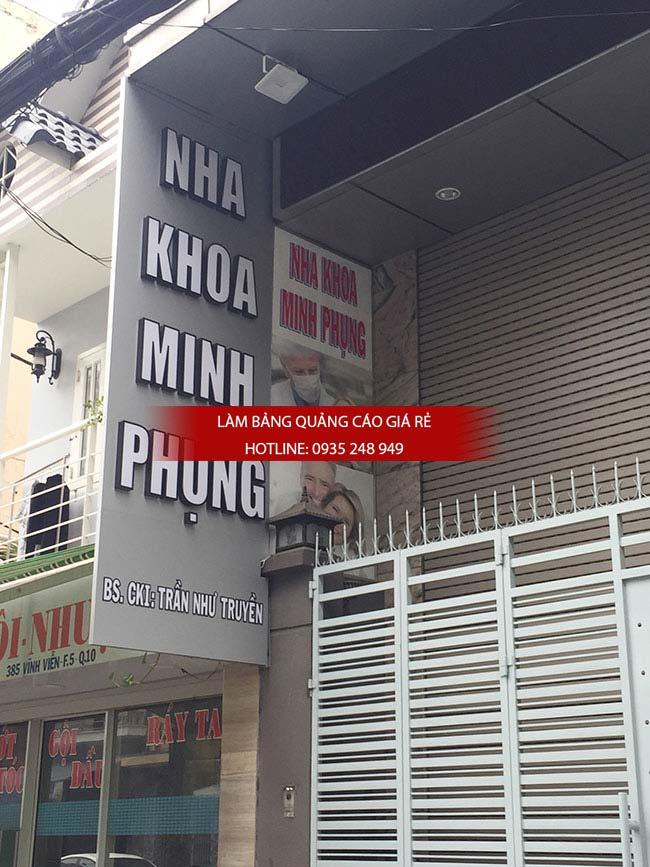 mau bang hieu nha thuoc tay dep 27 - Những mẫu bảng hiệu nhà thuốc tây đẹp nhất hiện nay