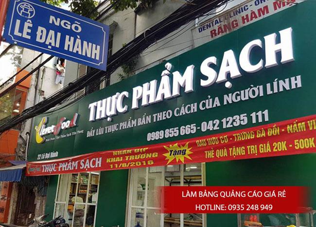 mau bang hieu dep tai khu ten lua 7 - Làm bảng hiệu quảng cáo tại khu tên lửa quận Bình Tân
