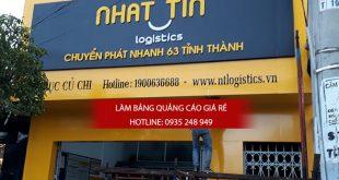 lam bang hieu quang cao quan 5 12 310x165 - Làm bảng hiệu công ty đẹp uy tín tại tp hcm