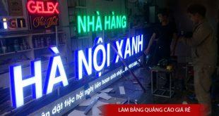 mau bang hieu quan an nha hang dep 4 310x165 - Làm bảng hiệu quảng cáo giá rẻ tại quận Tân Phú TP HCM