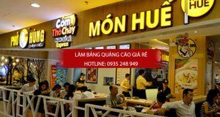 mau bang hieu quan an nha hang dep 56 310x165 - Làm bảng quảng cáo tại đường An Dương Vương, quận Bình Tân