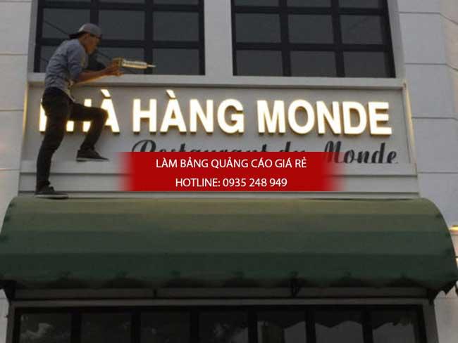 mau bang hieu quan cafe dep 17 - Làm bảng hiệu quảng cáo giá rẻ