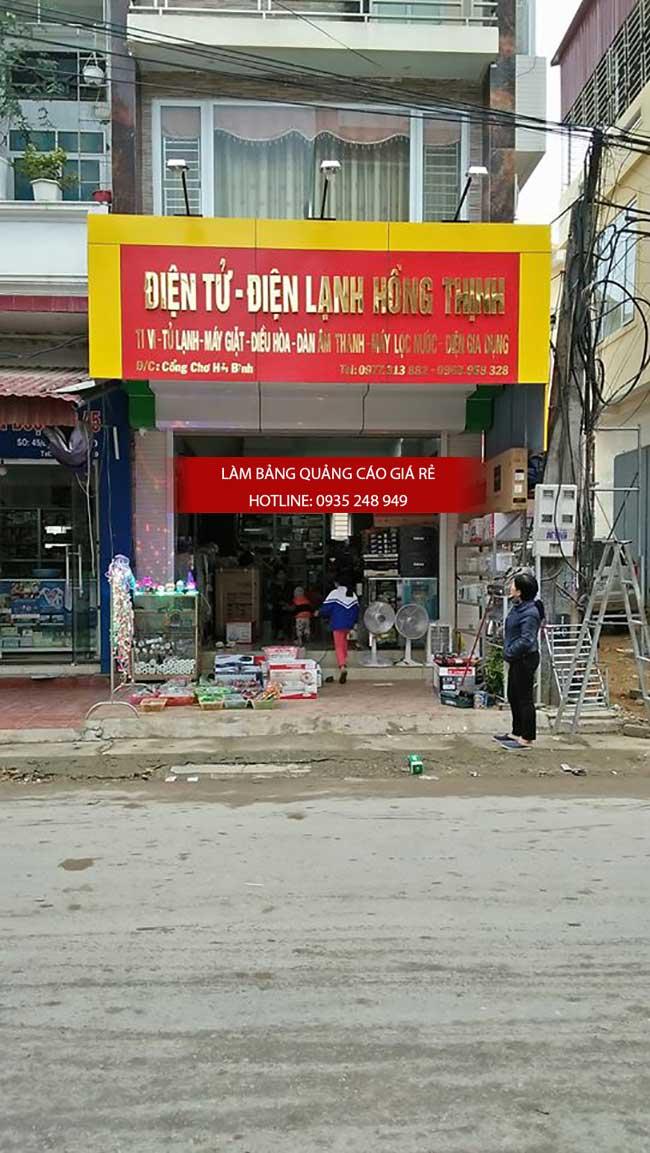 thi cong lam bang hieu quang cao 78 1 - Làm bảng quảng cáo tại đường Lê Văn Quới quận Bình Tân