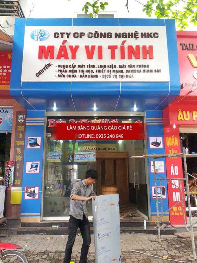 lam bang hieu alu 16 - Làm bảng hiệu quận 5 tphcm