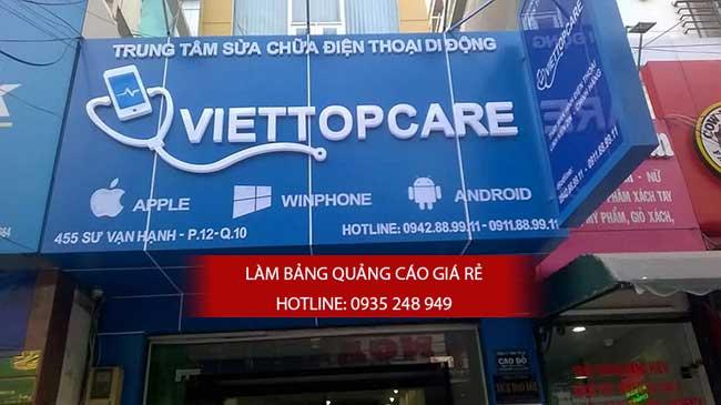 lam bang hieu alu 18 - Thi công làm bảng hiệu quảng cáo quận 5
