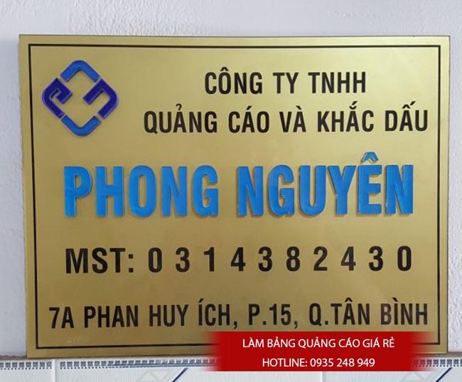 lam bang hieu cong ty mica 8 600x496 1 - Làm bảng hiệu mica giá rẻ tại TPHCM