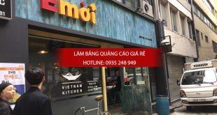 mau bang hieu nha hang 10 310x165 - Thi công mặt dựng alu tại Tân Phú TPHCM
