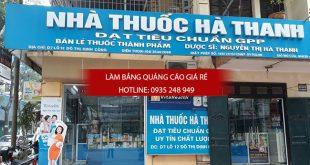 mau bang hieu nha thuoc tay dep 34 310x165 - Làm bảng hiệu quảng cáo quận Bình Tân TPHCM